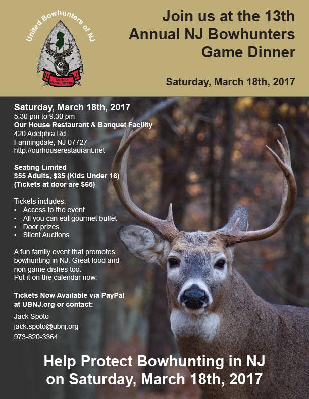 2017 Game Dinner