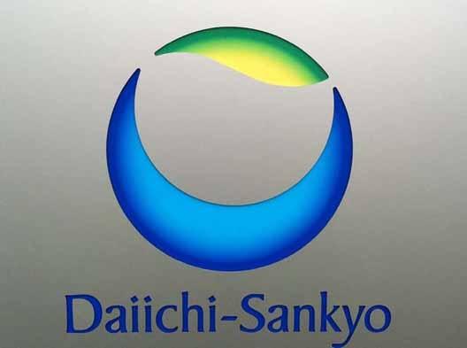 Daiichi sankyo product pipeline software